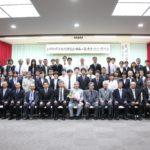 中西一弘先生記念講演会