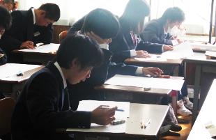 学校教育の振興に関することのイメージ