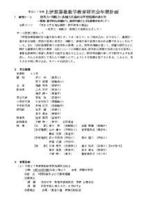 ken-sansuu27-1