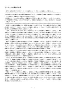 kyouiku27-3
